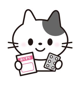 Cat _ medicine