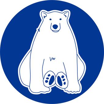동물 북극곰 착석 (파랑)
