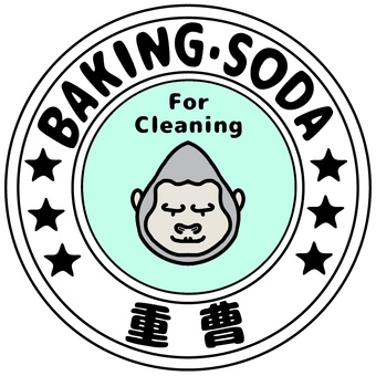 Cleaning detergent label _ 04 _ baking soda