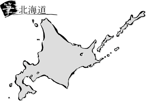 01 Hokkaido