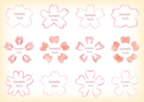 수공 벚꽃 프레임 2 수채화