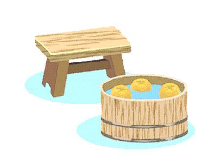 유자와 나무 침대