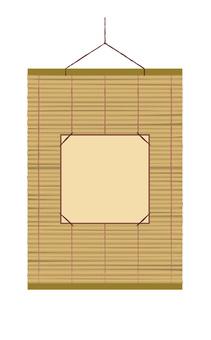 Bamboo (bamboo)