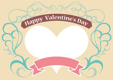 Valentine's Frame 5