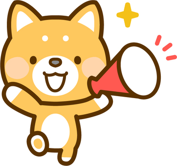 Shiba Inu to support
