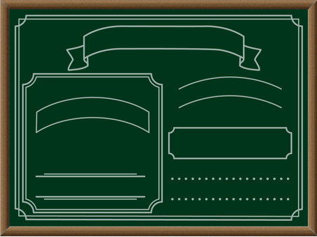 Wood grain frame blackboard side 3