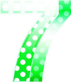 ai 물방울 모양의 입체 숫자 7