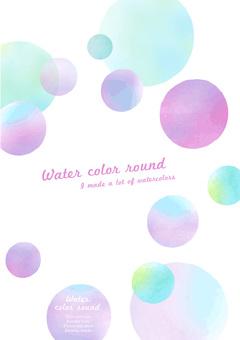 Rin watercolor 4