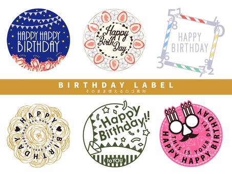Birthday (logo)