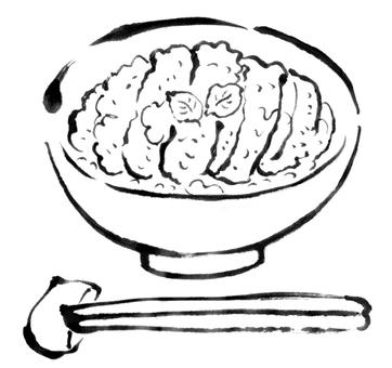 And bowls 1
