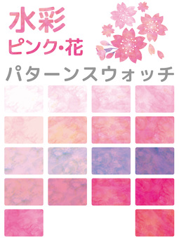 Cherry blossom flower watercolor pattern swatch pink color