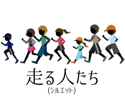 走る人たち(シルエット)