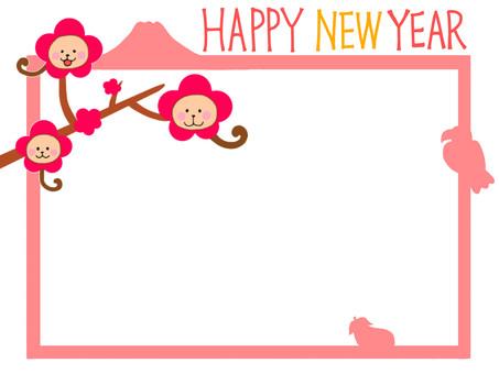 New Year's cards Fuji Futami Taka 3 Nisubisa plum plum