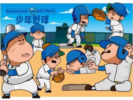 Human watcher boy baseball