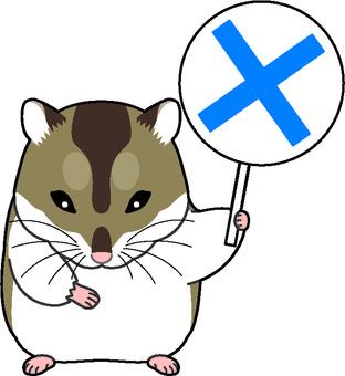 Djangarian Hamster 3