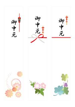 Works strip Nakamoto (v 10)