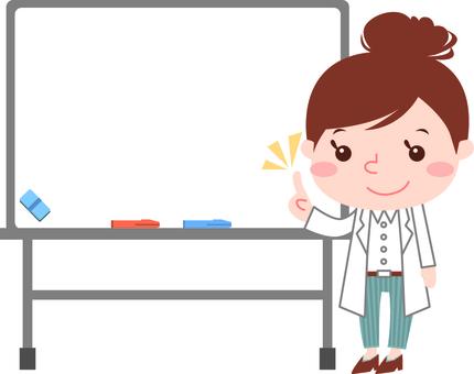 Presentation _ girl 1