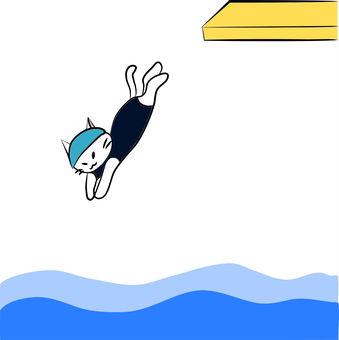 Nyanko high dive