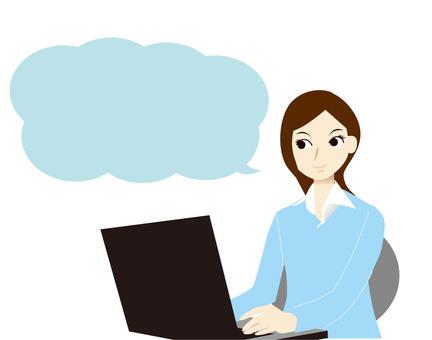 Female computer