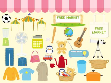 Flea market set
