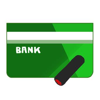 Bankbook: Seal: Green