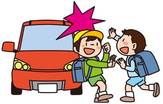 교통 안전을 위해 1