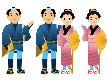 Edo's traveler