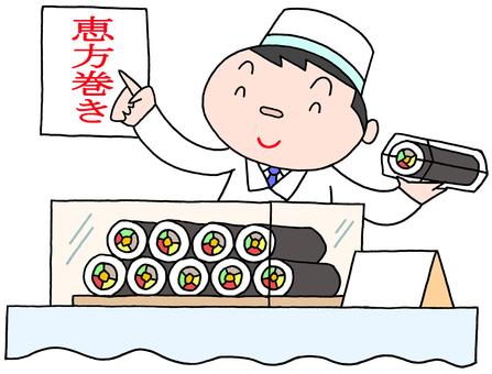 초밥 매장 .2