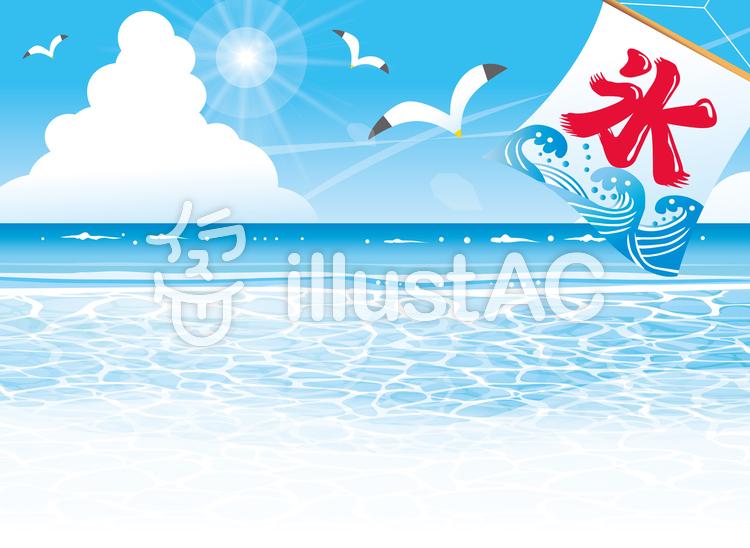 夏の海の風景とかき氷の旗