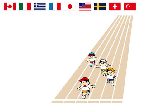 스포츠 대회 게임 3