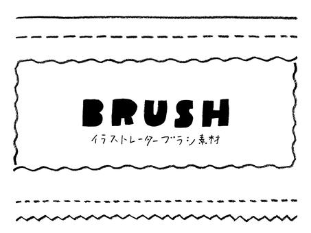 Pencil hand-drawn wire brush 01 [CS5] Re-post