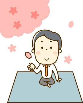 一位代替櫻花觀賞地的商人
