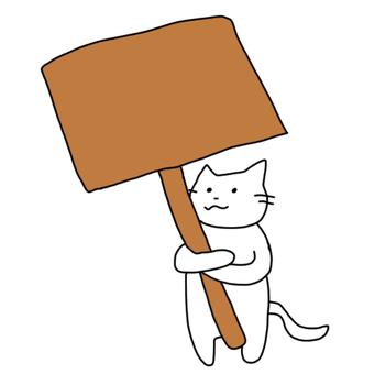拿著標誌的一隻貓