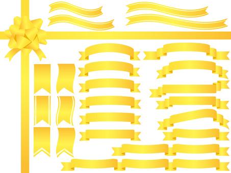 Ribbon material set 2 yellow
