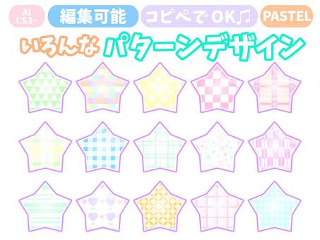 Various pattern pastel