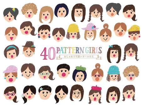 Fashionable and cute 40 girls