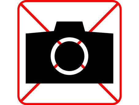 Design pattern camera ban 2