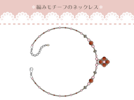 Beads accessories 8