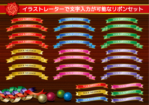 Ribbon set 3 which can input characters 3