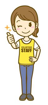 Woman (volunteer): A_Nice 01FS