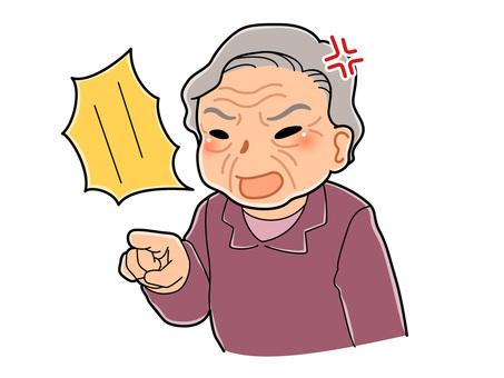 Dementia women complain