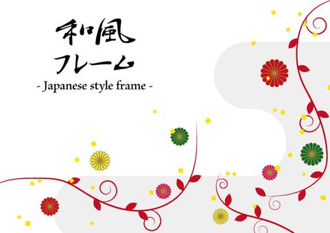 Japanese style frame 002