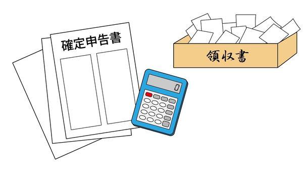 Final tax return, mountain of calculator and receipt