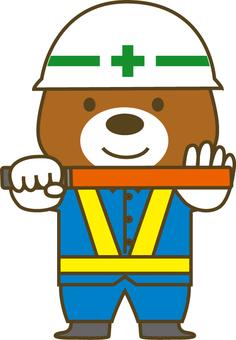 Bear Guardman 4