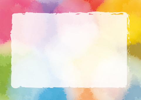 Colorful watercolor card