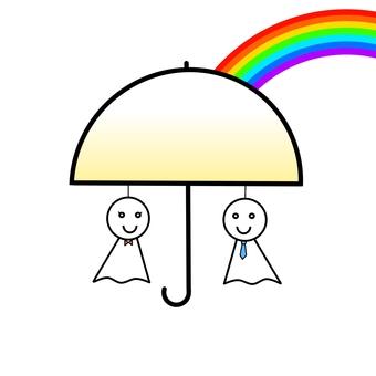 Umbrella て る る 虹 Rainbow 4