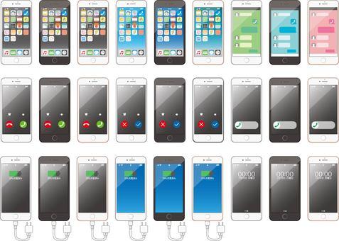 IPhone Set