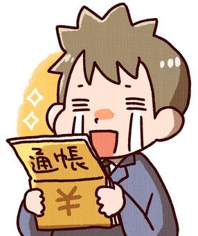 A salaryman looking at a passbook gladly
