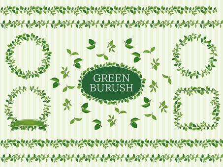 Fresh green · green leaf brush set · material collection