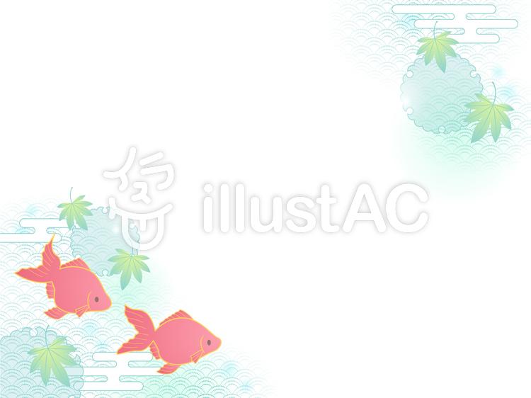 金魚と青紅葉のイラスト